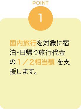 goto1